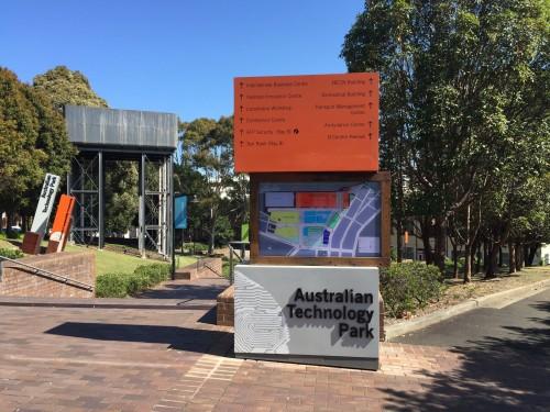 Australian Technology Park (ATP) Entrance